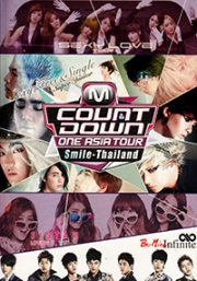 M Countdown ONE ASIA TOUR Smile - Thailand (Korean Music DVD)