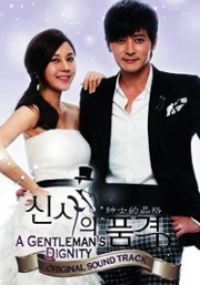 Gentlemans Dignity OST (Soundtrack CD)