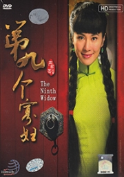 The Ninth Widow (All Region DVD, Complete Series 33 Episodes)(Chinese TV Drama)