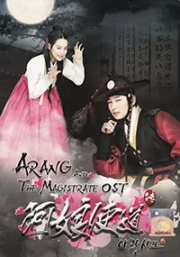 Arang And The Magistrate OST (Korean Music CD)