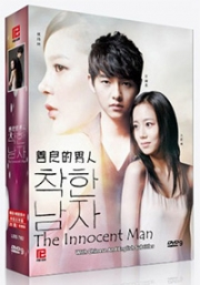 The Innocent Man (All Region DVD)(Korean TV Drama)