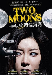 Two moons (All Region DVD)(Korean Movie)