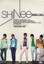 SHINee - The Second Mini Album (Korean Music DVD)