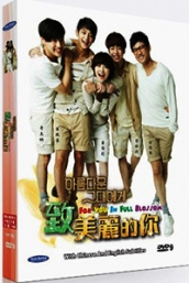 For You In Full Blossom (All Region DVD)(Korean TV Drama)