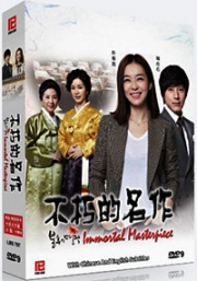 Immortal Masterpiece (All Region DVD)(Korean TV Drama)