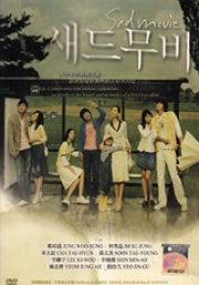 Sad Movie (Korean Movie DVD)