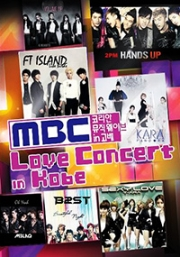 MBC - Love Concert in Kobe (2DVD)(All Region)(Korean Music)