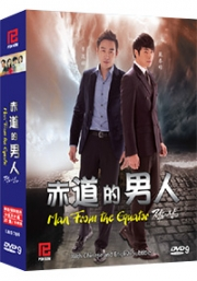 Man From Equator (All Region DVD)(Korean TV Drama)