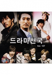 Korean TV Drama OST Vol. 127 (36 Tracks - 2 CD)