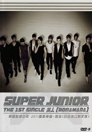 Super Junior : 1st Single - BONAMANA (Korean Music DVD)