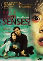 Inner Senses (Chinese Movie)