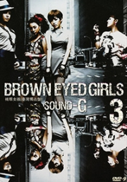 Brown Eyed Girls Vol. 3 - Sound G (Korean Music DVD)