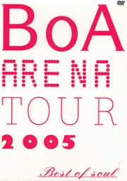 BOA - Arena Tour 2005 (2DVD)(All Region)(Japanese Music)