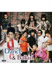 Dance and Ballad Vol. 29 (Korean Music)(2CD)