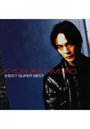 Kyosuke Himuro - Super Best (Japanese Music CD)