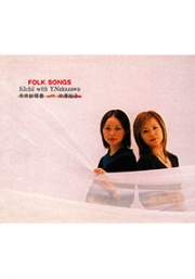 Folk Songs S. Ichii with Y. Nakamura (Japanese Music CD)