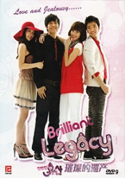 Brilliant Legacy (Complete Series)(Korean Drama)