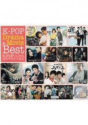 Drama and Movie OST Collection (3CD)(Korean Music)