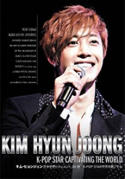 Kim Hyun Joong - K-POP Star Captivating The World (2DVD Set)