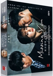 Missing You (All Region DVD)(Korean TV Drama)