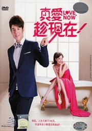 Love Now (Complete Series)(All Region DVD)(Chinese TV Drama)