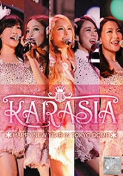 Karasia - Happy New Year In Tokyo Dome (All Region)(Korean Music)