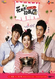 Cool Guys Hot Ramen (All Region) (Korean TV Drama DVD)