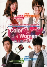 Color of a Woman (All Region DVD)(Korean TV Series)