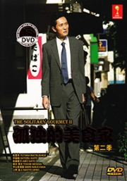 The Solitary Gourment (Season 2)(All Region DVD)(Japanese TV Drama)