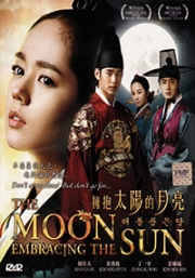 The Moon Embracing the Sun (All Region DVD)(Korean TV Drama)