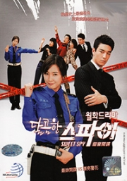 Sweet Spy (All Region DVD)(Korean TV Drama)