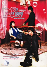 Miracle of Love (All Region DVD)(Korean TV Drama)