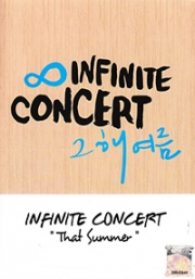 Infinite Concert - That Summer (3DVD)(All Region)(Korean Music)