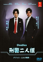 Doubles (All Region DVD)(Japanese TV Drama)