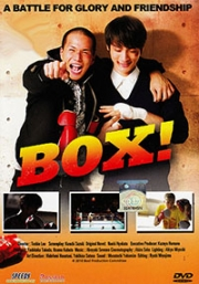 Box! (All Region DVD)(Japanese Movie)