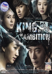 King of Ambition (All Region DVD)(Korean TV Drama)