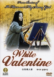 White Valentine (All Region DVD)(Korean Movie)