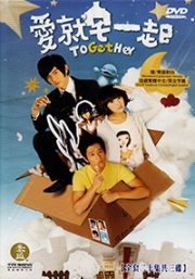 ToGetHer (All Region DVD)(Chinese TV Drama)(US Version)