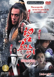 Sword Stained with Royal Blood (US Version)(All Region DVD)(Chinese TV Drama)