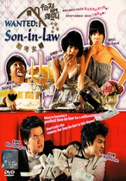 Wanted Son-in-law (All Region DVD)(Korean TV Drama)