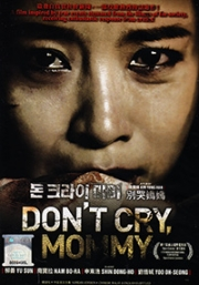 Dont Cry Mommy (All Region DVD)(Korean Movie)