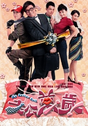 My Better Half (Hong Kong TV Drama DVD)(US Version