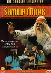 Shaolin Monk (Region 1 DVD)(Chinese Movie)