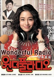 Wonderful Radio (Korean Movie DVD)