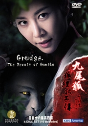 Grudge : The Revolt of Gumiho (All Region)(Korean TV Drama)