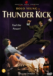 Thunder Kick (Chinese Movie DVD)