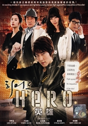 Hero (Region 3 DVD)(Korean TV Drama)