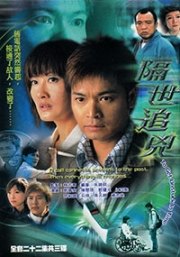 To Get Unstuck In Time (All Region DVD)(Chinese TV Drama)(US Version)