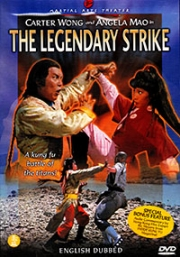 Legendary Strike (All Region DVD)(Chinese Version)