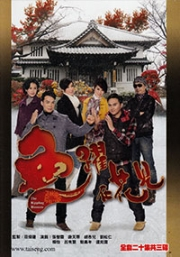 The Rippling Blossom (All Region DVD)(Chinese TV Drama)(US Version)